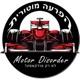 The MotorDisorder's Podcast