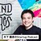 木下慶彦のStartup Podcast