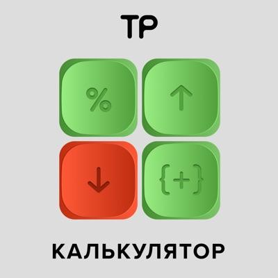 Калькулятор:Техника речи