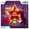 Star Express (Telugu) artwork