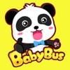 BabyBus Kids' Stories: Fairy Tales, Folk Tales, Fables artwork