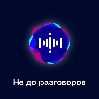 Не до разговоров:Александр Сычев