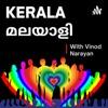 Kerala Malayali - Malayalam Podcast