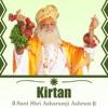 Kirtan - Sant Shri Asharamji Bapu Kirtan artwork