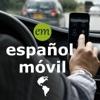 Espanhol Móvel