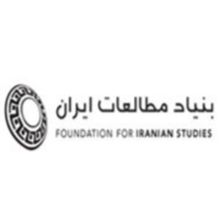 تاریخ شفاهی بنیاد مطالعات ایران