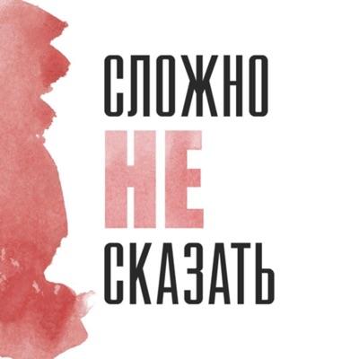 Сложно не сказать:Olya Mikitas