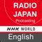 English News - NHK WORLD RADIO JAPAN