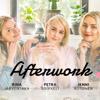 Afterwork - Jenni Rotonen, Rina Järventaka, Petra Soikkeli