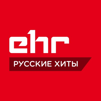 РУССКИЙ ТАНЦПОЛ:EHR Русские Хиты
