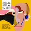 Ubud Writers & Readers Festival artwork