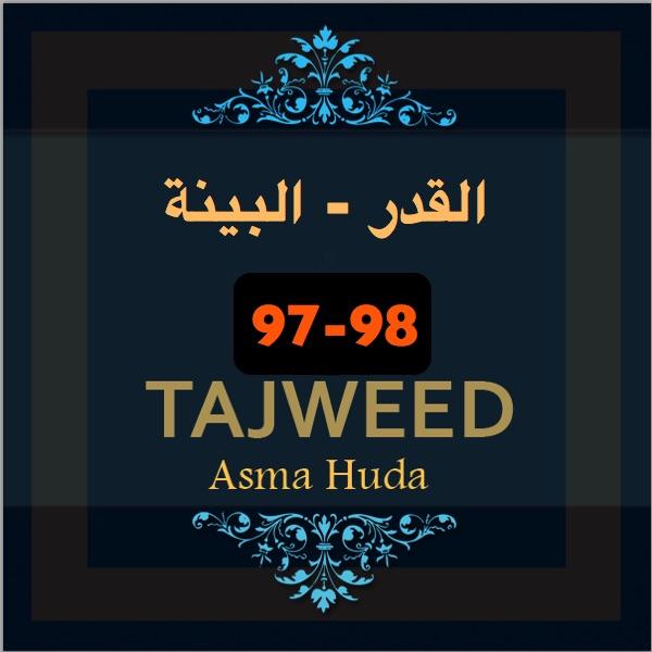 Tajweed-2005-Al-Qadr-Al-Baiyinah