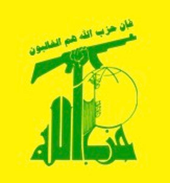 مقاومت اسلامی لبنان - رادیو اینترنتی
