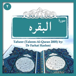Tafseer-Surah-Al-Baqarah-2 on Apple Podcasts