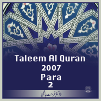 Taleem Al-Quran 2007-Para-02 podcast