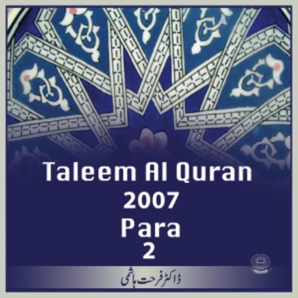 Taleem Al-Quran 2007-Para-02