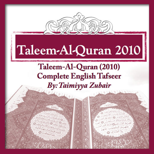 Cover image of Taleem-Al-Quran-2010(Complete)