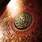 الشيخ ياسر الدوسري