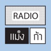 RadioMANGA