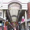 おこしやす 三条名店街 - FM79.7MHz京都三条ラジオカフェ:放送