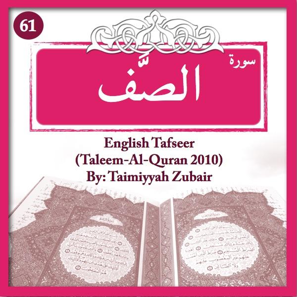 Tafseer-Surah-Saff-61