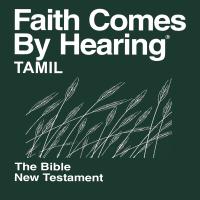 Tamil Bible (Dramatized) podcast