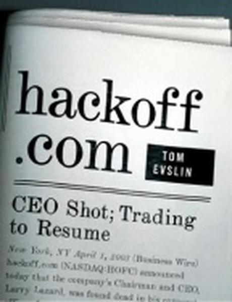 hackoff.com