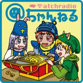 @ちゃんねるラジオ