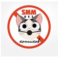 SMM без котиков podcast