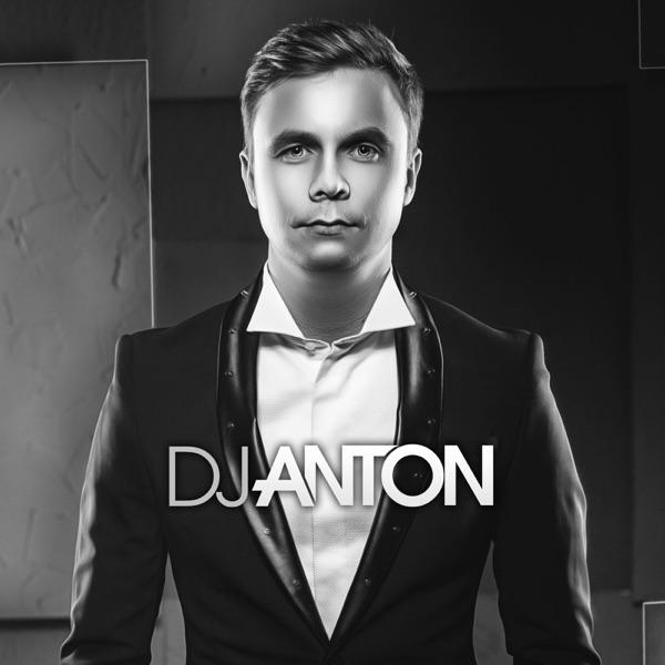 DJ ANTON (Famous DJs)