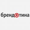 Брендятина — истории брендов - Радио Маяк