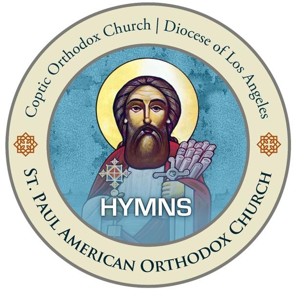 St. Paul American Coptic Orthodox Church Podcast - Hymns