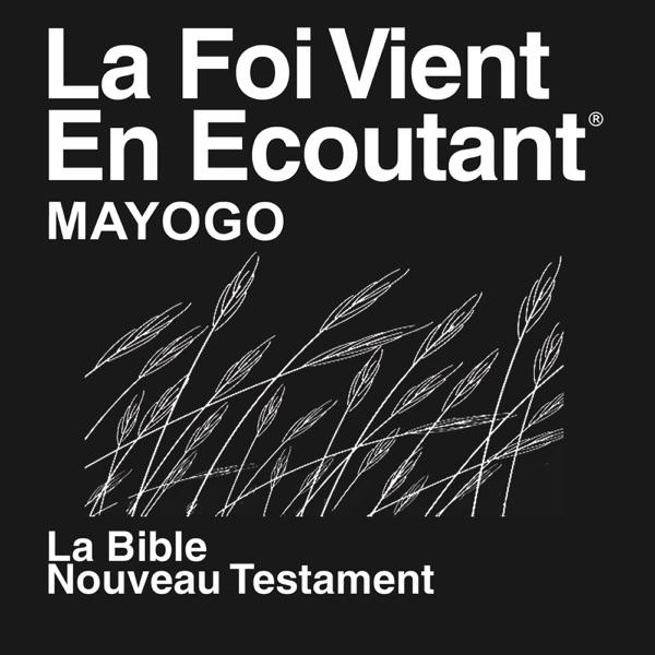 Mayogo Bible (Non-Dramatized) - Mayogo Bible (Non-Dramatized)