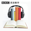Learning English for China - BBC Radio