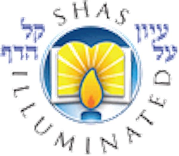 Megillah Shas Illuminated