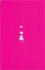 Jerry Spinelli - Stargirl artwork