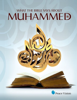Ahmed Deedat - What the Bible Says About Muhammad (PBUH) artwork