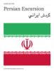 alexglee.com - Persian Excursion  artwork