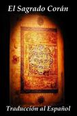 El Sagrado Coran Book Cover