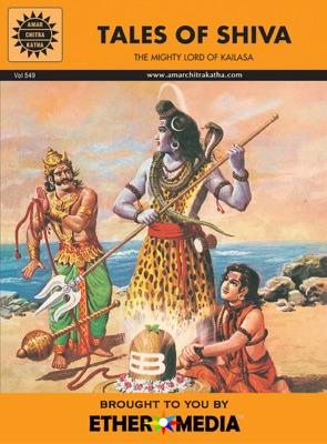 Tales of Shiva