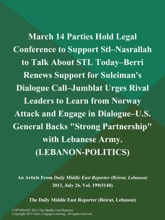 March 14 Parties Hold Legal Conference to Support Stl--Nasrallah to Talk About STL Today--Berri Renews Support for Suleiman's Dialogue Call--Jumblat Urges Rival Leaders to Learn from Norway Attack and Engage in Dialogue--U.S. General Backs