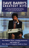 Dave Barry's Greatest Hits