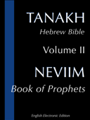Neviim: Book of Prophets