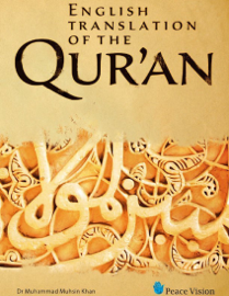 English Translation of the Qur'an book
