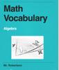Judd Robertson - Math Vocabulary illustration