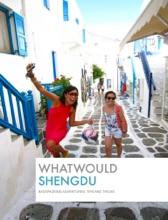 What Would Sheng Du