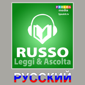 Russo   Leggi & Ascolta   Frasario, Tutto audio (55007) Libro Cover