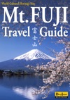 Mt Fuji Travel Guide