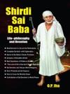 Shirdi Sai Baba Life
