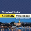 Serbian Phrasebook